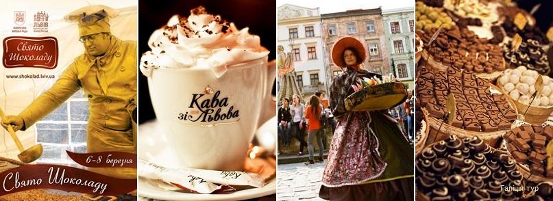 фестиваль кофе во львове 2015