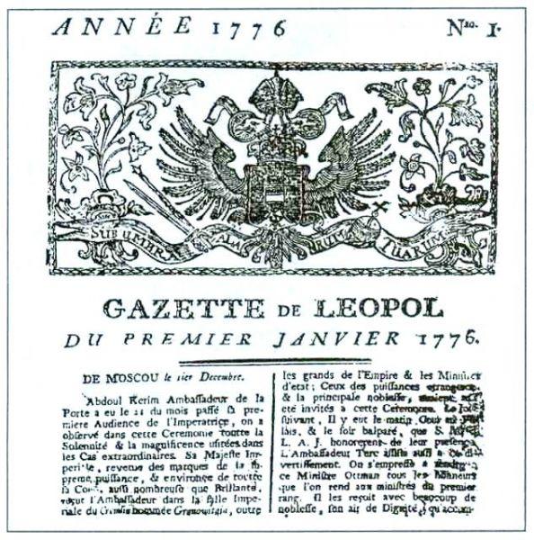 первая газета во львове