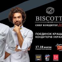 BISCOTTI chef кондитер 2015