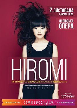 Концерт Хироми Уехара во Львове | City of Lions