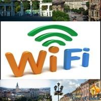 Свободный Wi-Fi во Львове | City of Lions