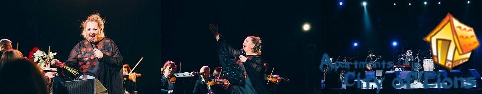 концерт Нино Катамадзе во Львове
