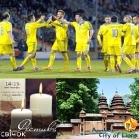 топ 5 событий футбол украина-словения