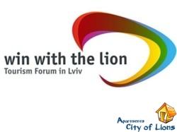 туристический форум львов
